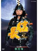 鷲尾いさ子出演:NHK大河ドラマ