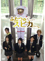 村上里佳子出演:NHK