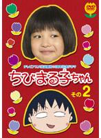 祝アニメ放送750回記念スペシャルドラマ