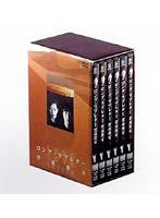 ロング・ラブレター〜漂流教室〜 DVD-BOX[PCBC-60016][DVD] 製品画像