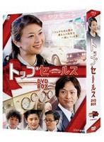 NHK土曜ドラマ