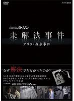 国分佐智子出演:NHKスペシャル