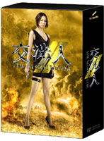 交渉人~THE NEGOTIATOR~2 DVD-BOX