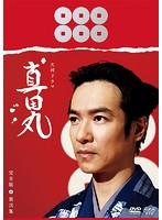 鈴木京香出演:真田丸