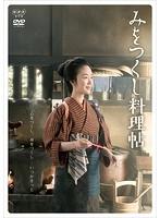 安田成美出演:みをつくし料理帖