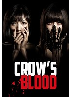 CROW'S BLOOD DVD-BOX