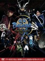 戦国BASARA-MOONLIGHT PARTY- DVD-BOX