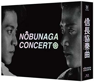 信長協奏曲 Blu-ray BOX (ブルーレイディスク)