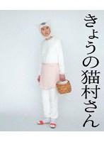 市川実日子出演:きょうの猫村さん