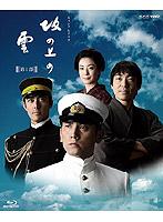 菅野美穂出演:NHK