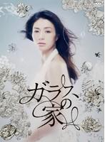 菊池桃子出演:ガラスの家