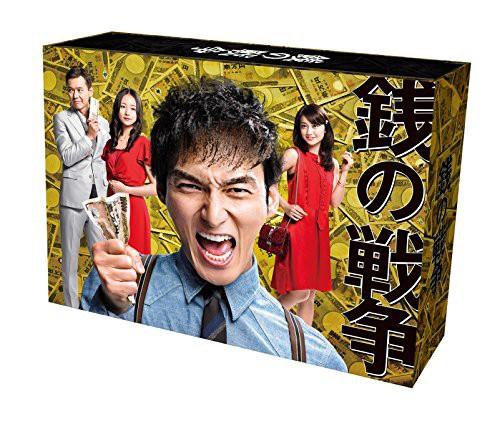 銭の戦争 Blu-ray BOX (ブルーレイディスク)