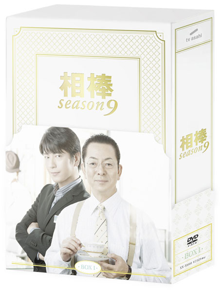 相棒 season 9 DVD-BOX 1