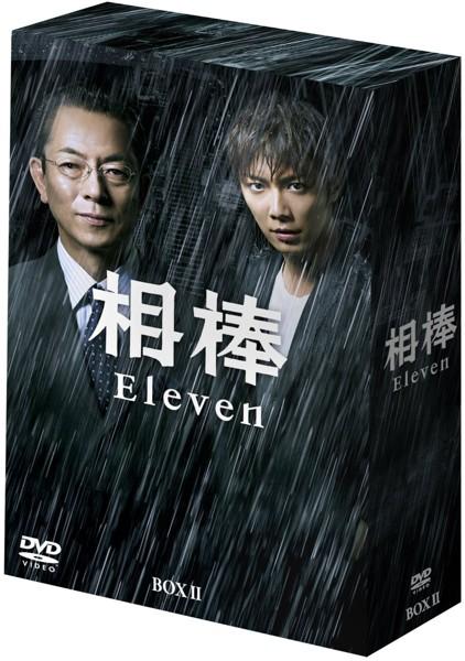 相棒 season11 DVD-BOX II
