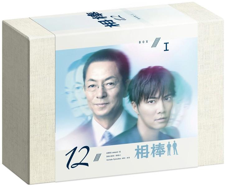 相棒 season 12 DVD-BOX 1 (6枚組)