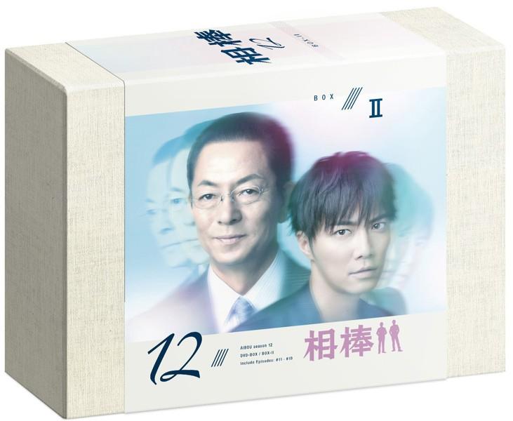 相棒 season 12 DVD-BOX 2 (6枚組)