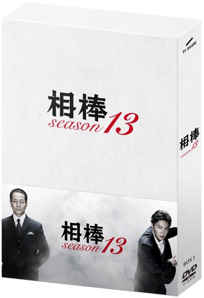 相棒 season 13 DVD-BOX 1 (6枚組)