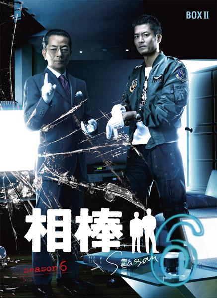 相棒 season 6 DVD-BOX 2 (6枚組)