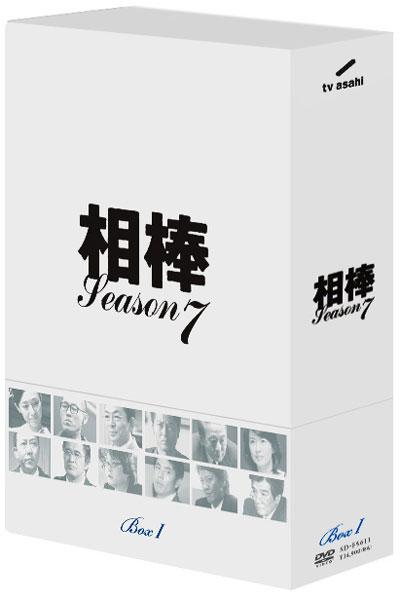 相棒 season 7 DVD-BOX 1 (5枚組)
