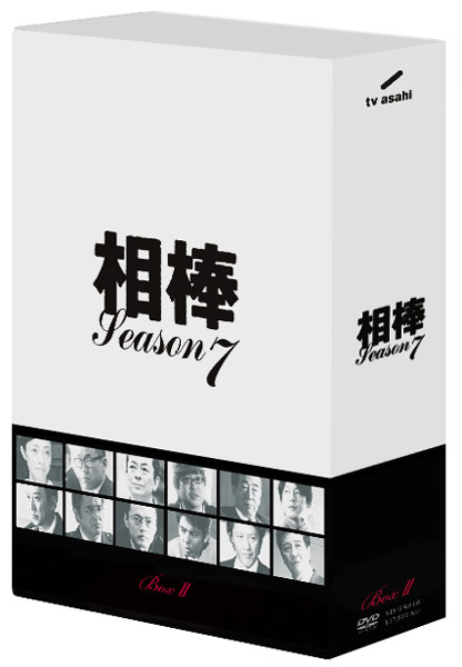 相棒 season 7 DVD-BOX 2 (6枚組)