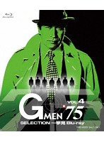 Gメン'75 一挙見Blu-ray VOL.4 (ブルーレイディスク)