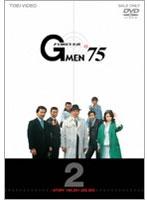 Gメン'75 FOREVER VOL.2 (期間限定)