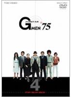 Gメン'75 FOREVER VOL.4<完> (期間限定)