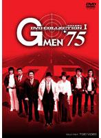 范文雀出演:GMEN'75