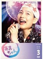 宮本信子出演:あまちゃん