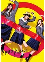 テレビドラマ『映像研には手を出すな!』 Blu-ray BOX (完全生産限定盤 ブルーレイディスク)