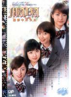 藤本綾出演:メイキング・オブ・日テレジェニック2002