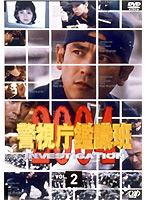 中山エミリ出演:警視庁鑑識班2004