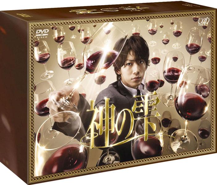 神の雫 DVD-BOX