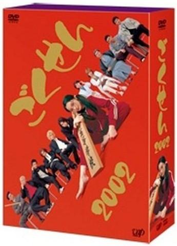 ごくせん 2002 DVD-BOX