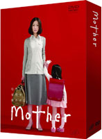 Mother DVD-BOX[VPBX-14913][DVD] 製品画像