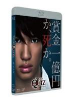 THE QUIZ[VPXX-71237][Blu-ray/ブルーレイ] 製品画像