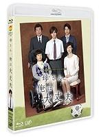 安田成美出演:24HOUR