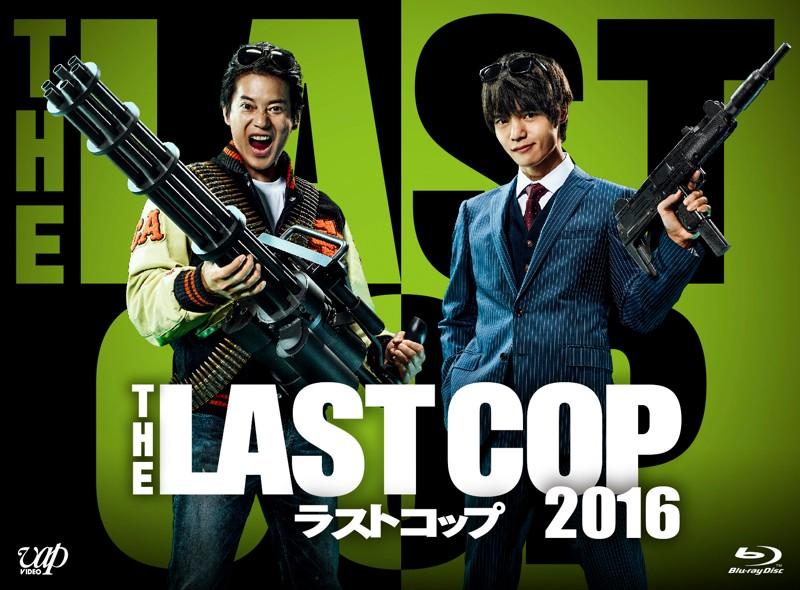 THE LAST COP/ラストコップ2016 Blu-ray BOX (ブルーレイディスク)