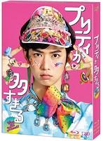 堀内敬子出演:プリティが多すぎる