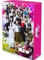マジムリ学園 Blu-ray BOX (ブルーレイディスク)