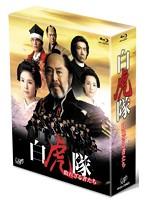 国仲涼子出演:白虎隊〜敗れざる者たち