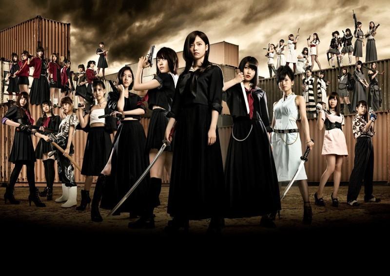 マジすか学園5 Blu-ray BOX (ブルーレイディスク)