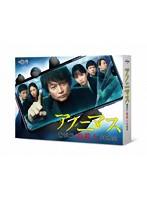 MEGUMI出演:アノニマス〜警視庁'指殺人'対策室〜(Blu-ray