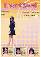 奈良沙緒理出演:Heart