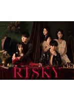 山下リオ出演:RISKY