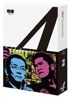 相棒 season4 Blu-ray BOX (ブルーレイディスク)