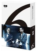 相棒 season6 Blu-ray BOX (ブルーレイディスク)