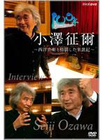 有働由美子出演:100年インタビュー