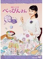中村玉緒出演:連続テレビ小説
