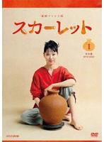 戸田恵梨香出演:連続テレビ小説